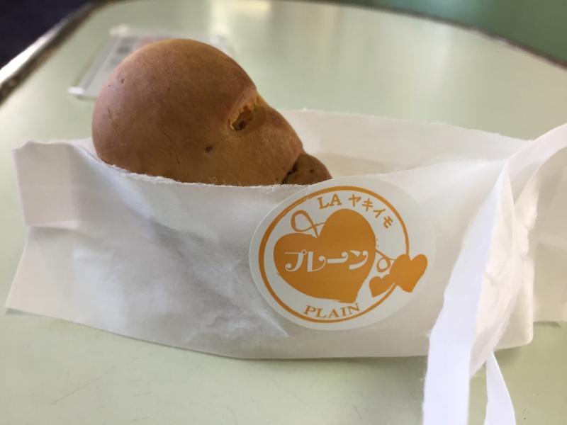 Laサツマイモ