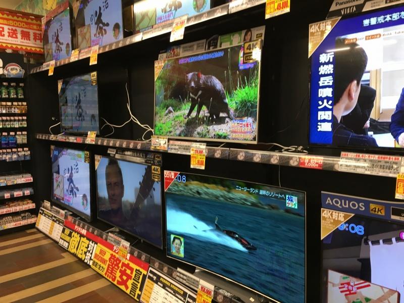 家電テレビ