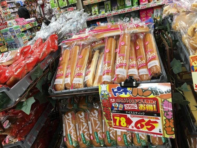 ナイススティック65円
