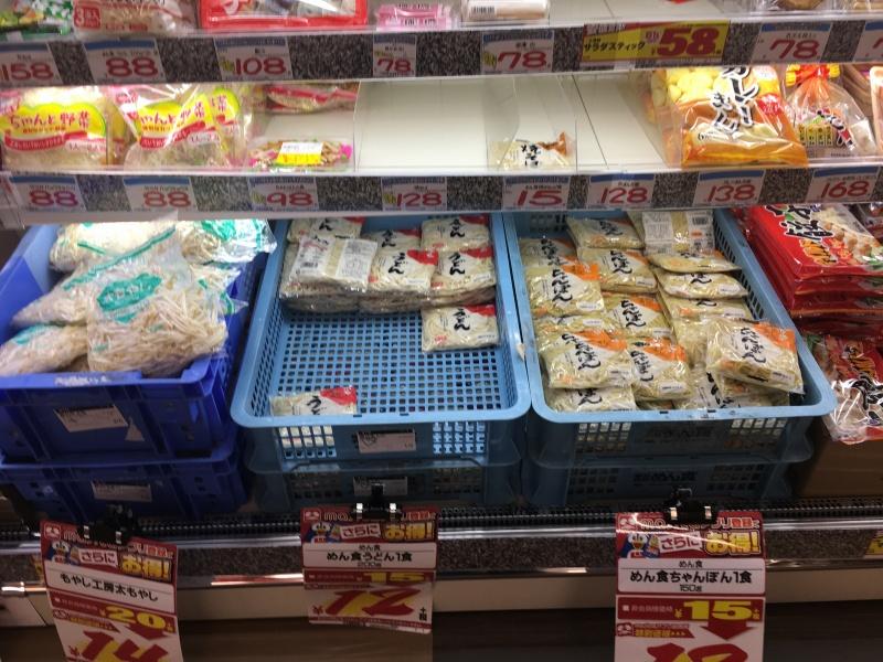 うどん12円