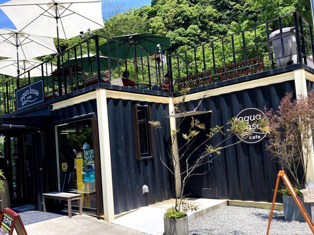 Aqua Base Cafe