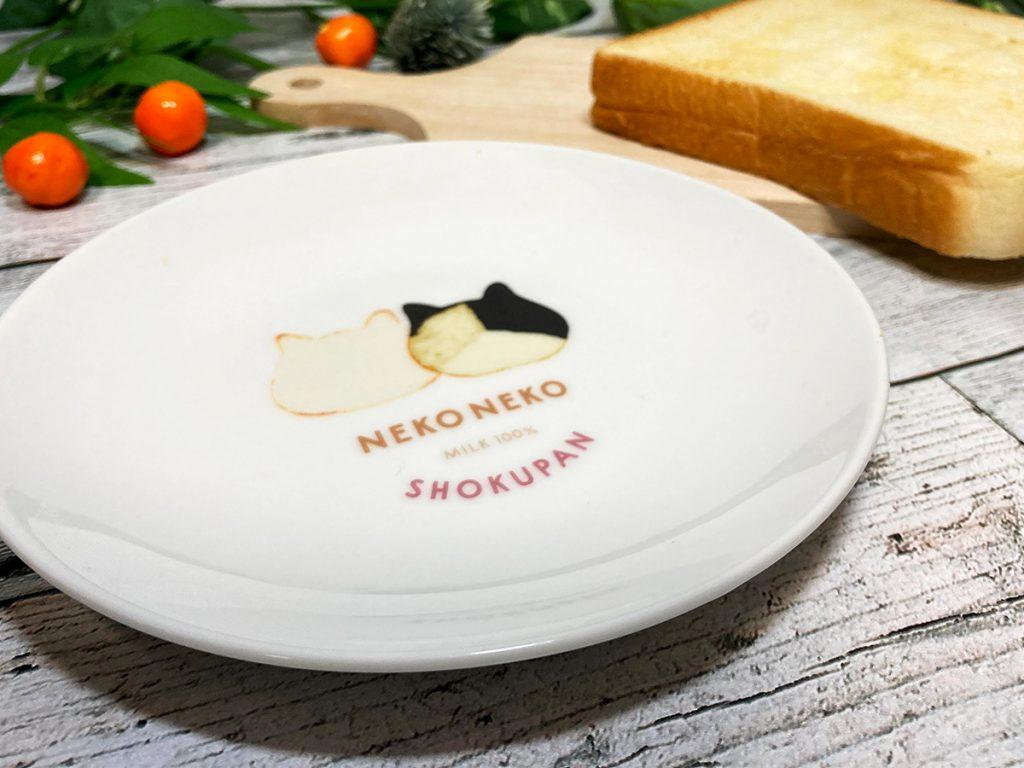 ねこねこ食パン皿