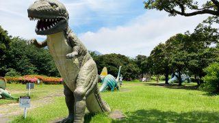 恐竜公園のアロサウルス